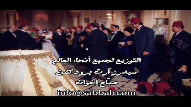 S1 E8 - Ismail Yassin