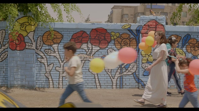 Lama Benetweled - Trailer