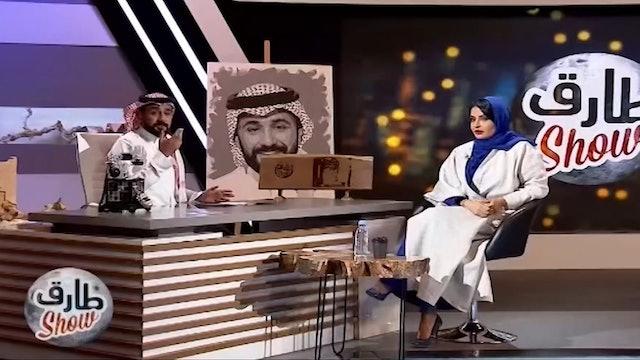 Tarek Show from November 23, 2020