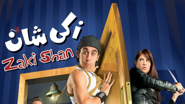 Zaki Shan