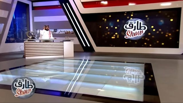 Tarek Show from October 06, 2020