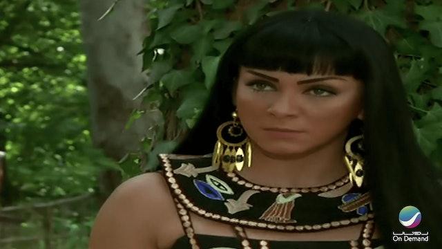 Cleopatra - S1 E14
