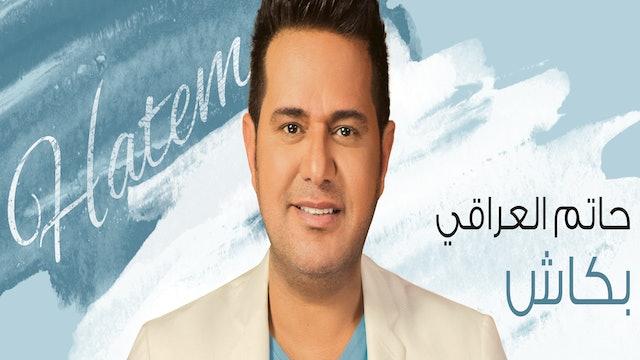 Hatem Al Iqaqi - BAKASH