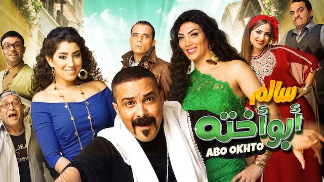 Salem Abo Okhto