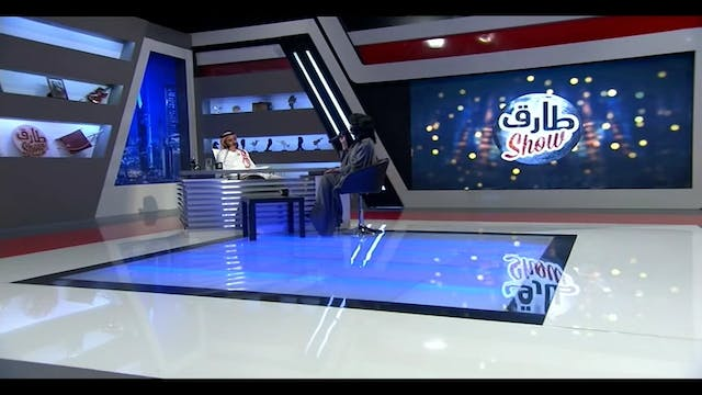 Tarek Show with Reem Elhawa