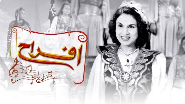 Afrah