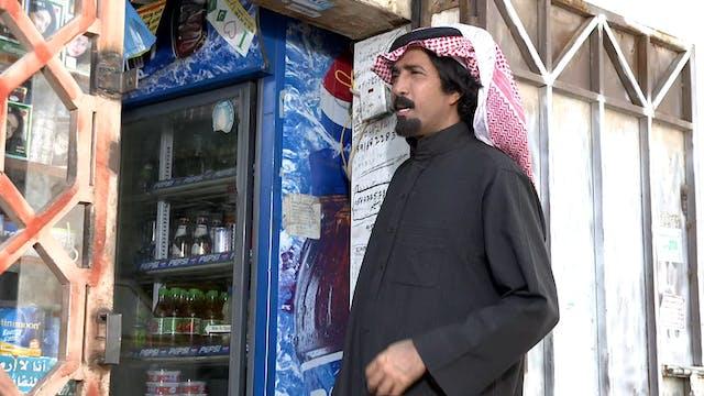 S1 E4 - Khamis Ben Jomaa