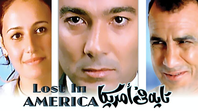 Tayeh Fi Amrika [Lost in America]
