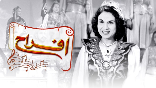 Afrah in HD