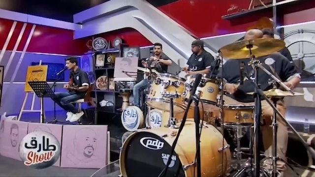 Tarek Show from December 13, 2020