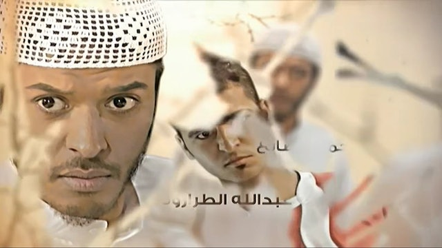 Sadiqat Al-Omr - S1 E13