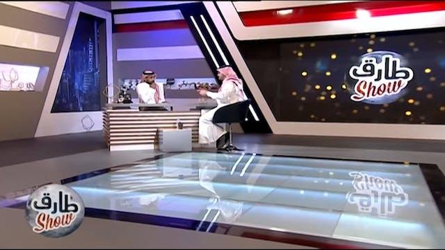Tarek Show from October 08, 2020