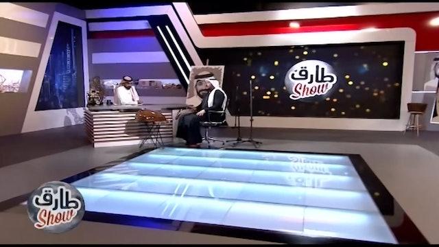 Tarek Show from December 6, 2020