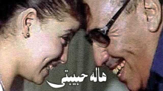 Hala Habibti