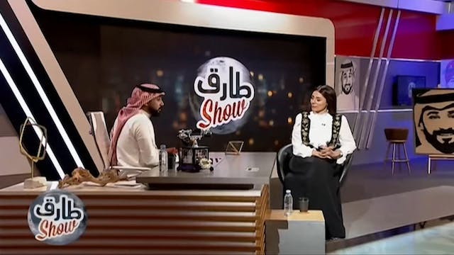 Tarek Show from October 15, 2020