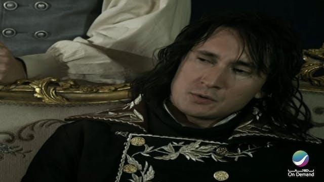 Napoleon wel Mahrousa - S1 E21