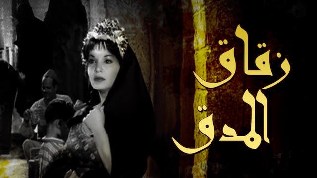 Zoaa Almadaa