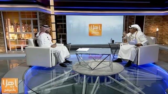 Ya Hala from October 14, 2020