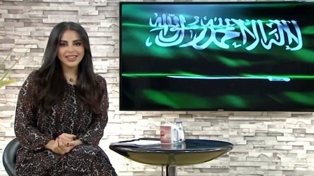 Saet Shabab from September 24, 2020