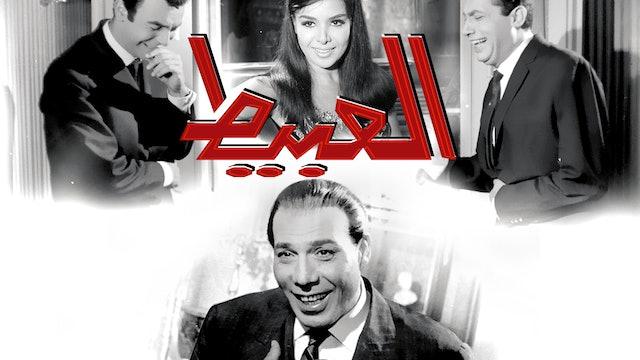 El Abeat in HD