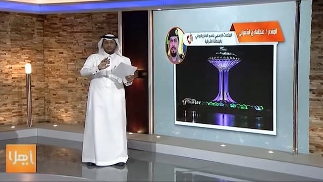 Ya Hala from October 18, 2020