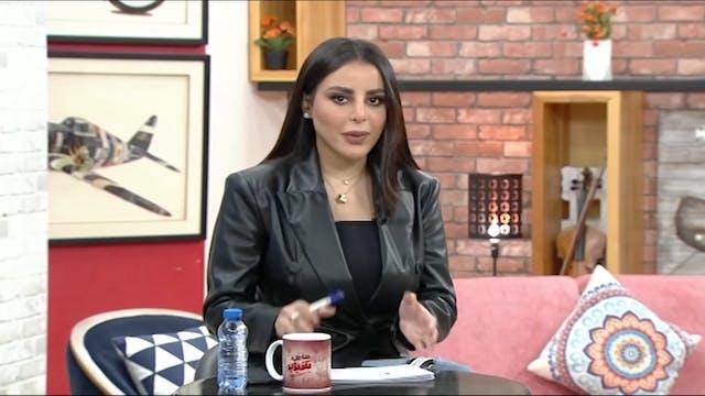 Saet Shabab from November 15, 2020