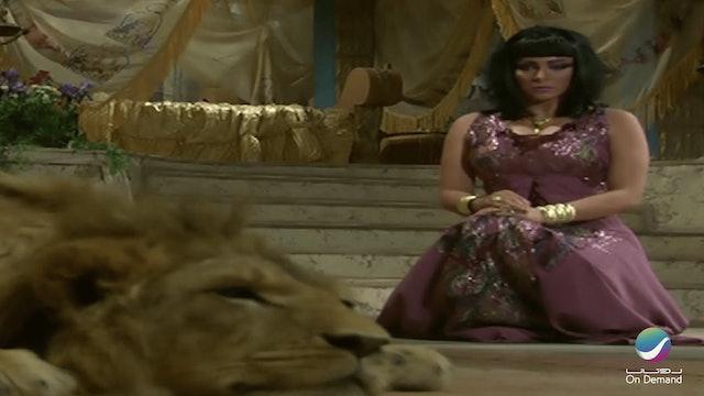 Cleopatra - S1 E21