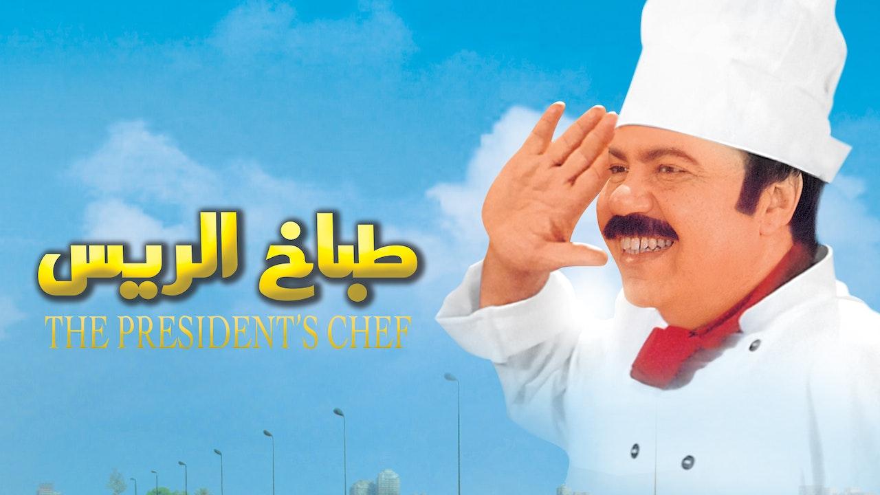 Tabakh Al Rayes
