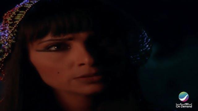 S1 E5 - Cleopatra