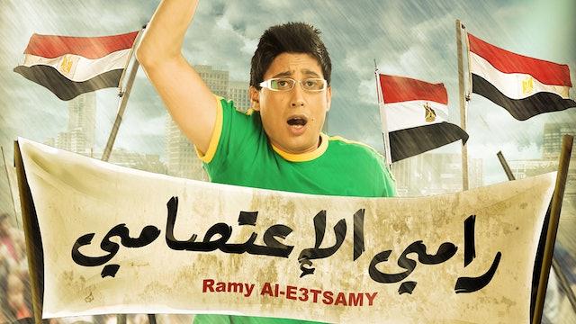 Ramy Al Etesamy