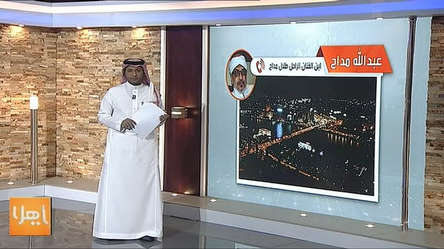 Ya Hala from September 7, 2020