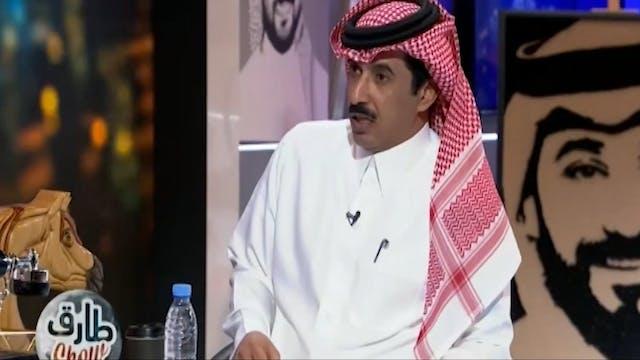 Tarek Show from October 28, 2020
