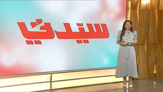 Sayidaty from September 4, 2020