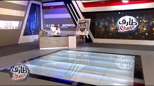 Tarek Show from November 10, 2020
