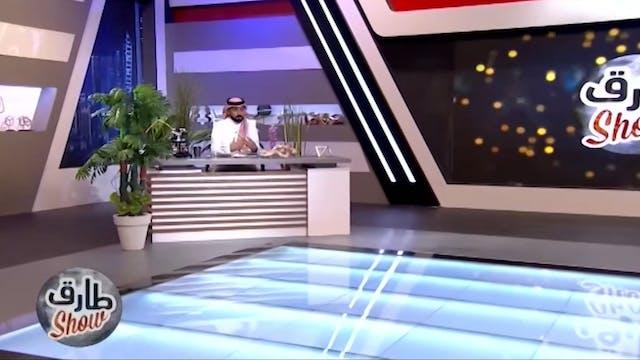 Tarek Show from October 11, 2020