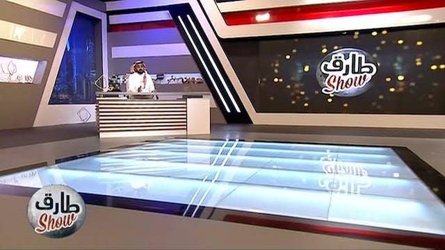 Tarek Show from October 14, 2020