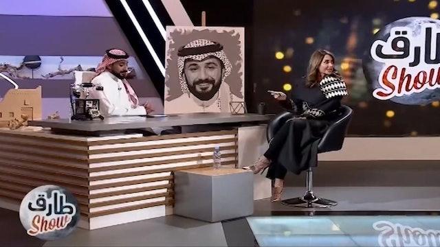 Tarek Show from November 11, 2020