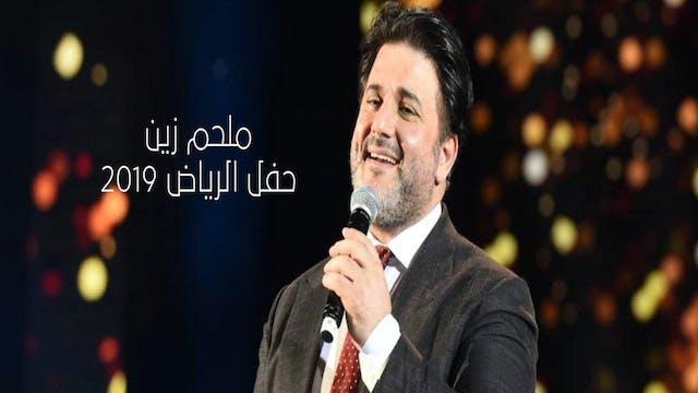 Melhem Zein Riyadh 2019