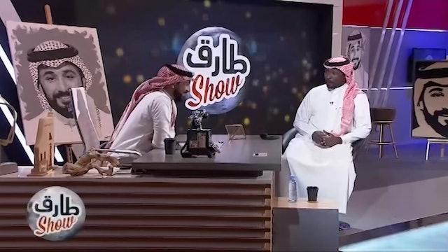 Tarek Show from November 05, 2020