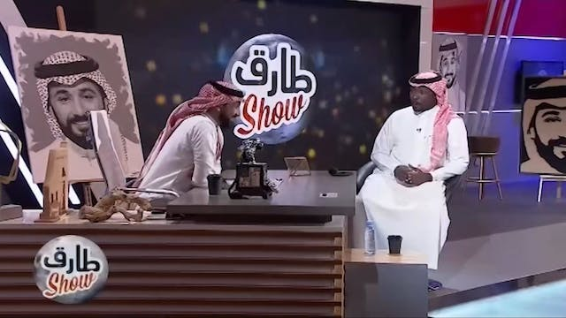 Tarek Show from November 05, 2020