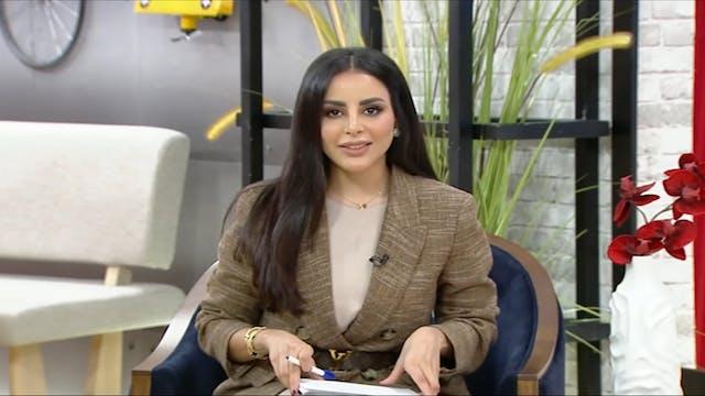 Saet Shabab from September 6, 2020