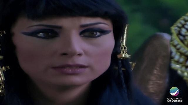 Cleopatra - S1 E3