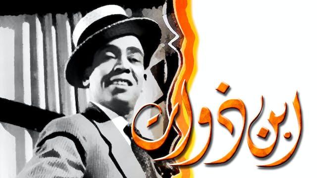 Ebn Zawat
