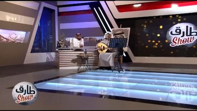 Tarek Show from December 3, 2020