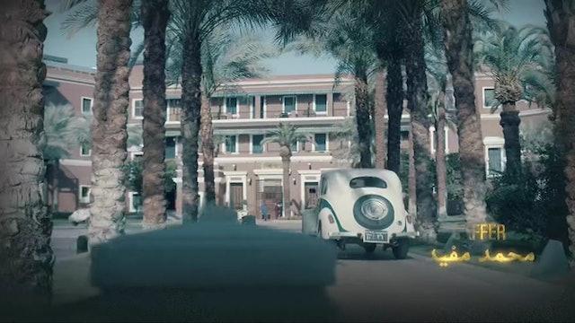 Grand Hotel - S1 E18