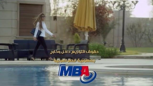 Zawaj Bil Ikrah - S1 E42