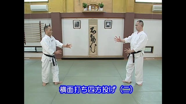 少年有段審査科目 Kids Yudan Test Syllabus (Ja...