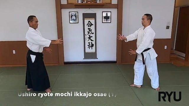 後ろ両手持ち一ヶ条抑え(一)新!Ushiro ryote mochi ik...