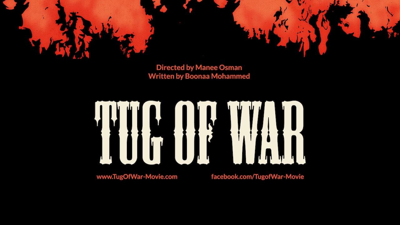 Tug of War - Individual License