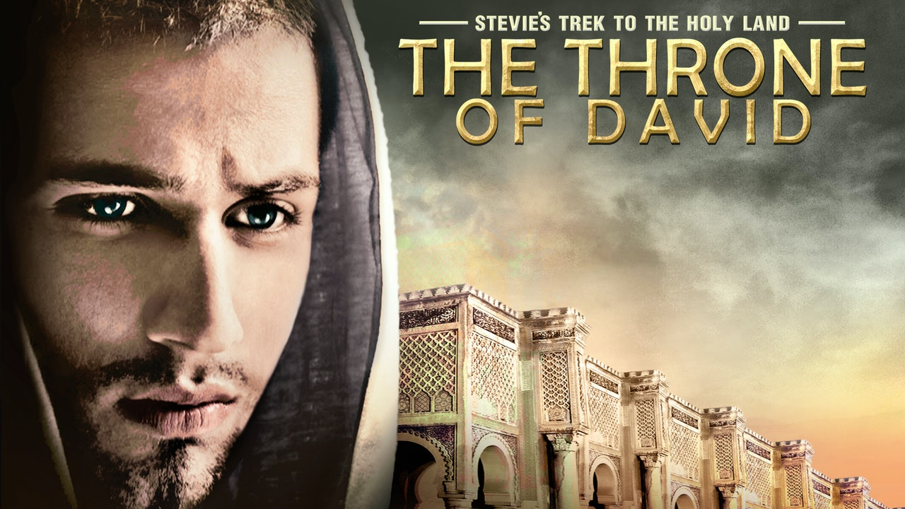 Stevie's Trek To The Holy Land: The Throne Of David